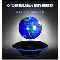 磁悬浮音响蓝牙音箱发光地球仪创意家用摆件电脑低音炮炫彩灯礼物
