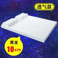 天然乳�z床�|1.5m1.8米床榻榻米�p人橡�z床�|��做5cm10cm sPP 平板款 10cm 厚度 180*200cm