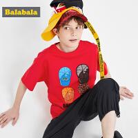 巴拉巴拉男童t恤2019新款夏装儿童短袖中大童童装纯棉时尚上衣潮