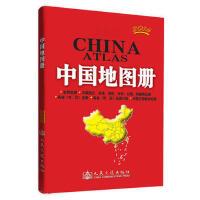 【正版二手书9成新左右】交通版 中国地图册(2014版 人民交通出版社 人民交通出版社