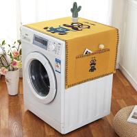 滚筒洗衣机罩单开门冰箱罩防尘防晒盖布防水棉麻盖巾床头柜盖布T (防水)