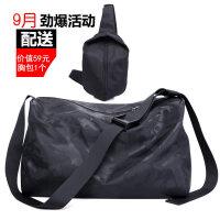 单肩包男运动斜挎包健身包简约休闲大容量行李包旅行包跨包个性潮 黑色-送胸包
