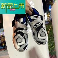 新品上市的鞋子韩版潮运动老爹男鞋港风情侣复古做旧小脏鞋 白蓝 Rock脏鞋