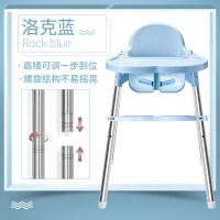 宝宝餐椅多功能儿童饭桌便携式吃饭婴儿用餐桌座椅子bb凳家用
