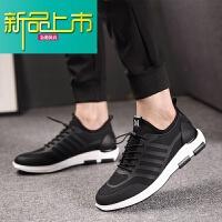 新品上市秋冬季男士休闲鞋透气内增高男鞋运动潮流跑步鞋青年男生鞋