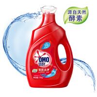 奥妙(OMO) 深层洁净洗衣液2.5kg 源自天然酵素 含衣领净成分