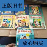 [二手旧书9成新]迪士尼神奇英语(A、B、C、D、E、F、G) 7本书+?
