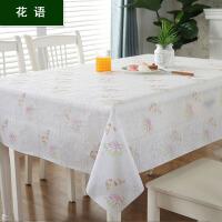 PVC桌布长正方形茶几垫防水油免洗耐热台布家用塑料餐桌布T