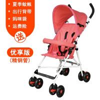 小孩推车宝宝手推车轻便婴儿车折叠超轻小便携式迷你简易小孩避震伞车