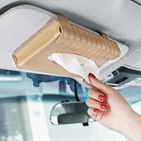 汽车用品车上抽纸盒挂式天窗创意车载纸巾盒 挂遮阳板车载卡片夹