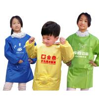 儿童画画衣长袖防水围裙罩衣幼儿园反穿衣绘画罩衣防油脏
