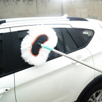 汽车蜡刷 牛奶丝蜡拖 不锈钢伸缩管洗车刷子洗车工具 1.5米洗车刷