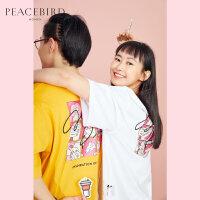 【喜茶联名】太平鸟短袖T恤女白色2019春夏季新款黄上衣潮情侣装