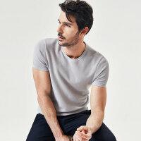 七匹狼短袖线衫2019男士青年时尚休闲圆领纯色商务男装