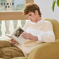 森马毛衫男撞色韩版刺绣毛衣青少年潮流条纹圆领套头针织打底衫