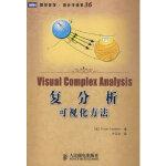 复分析:可视化方法 (美)尼达姆,齐民友 人民邮电出版社 9787115208835