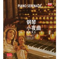 浪漫钢琴小夜曲-致爱丽斯(LP黑胶唱片)