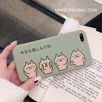 抹茶绿卡通8plus苹果x手机壳XS Max/XR/iPhoneX/7p/6女iphone6s套 6/6s 捏脸猫