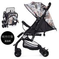 婴儿推车轻便携小高景观童车迷你口袋车简易小推车童车伞车ZQ516