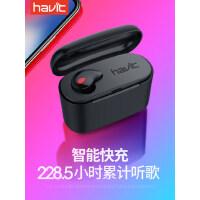 havit/海威特 I3S蓝牙耳机隐形迷你超小型运动无线单入耳塞开车式头戴超长待机适用vivo苹果oppo手机男女微型