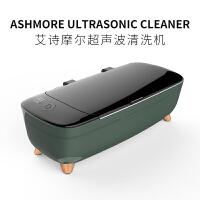 艾诗摩尔超声波清洗机家用洗眼镜机隐形眼镜清洗器小型首饰清洗机