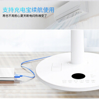直流变频电风扇遥控落地扇家用日本静音台式摇头空气循环扇充电扇