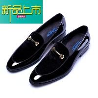 新品上市欧美男公务正装皮鞋真皮尖头英伦潮韩版磨砂漆亮皮面套脚天宝