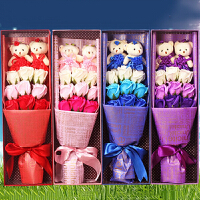 情人节礼品 创意礼品手工制作9朵玫瑰香皂花束礼盒520