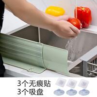 家用水池挡水板创意厨房小用品家用水槽伸缩防溅水油挡板隔水挡板