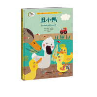 丑小鸭 (法)戈多 改编,(法)拉佩尔 绘,赵然 现代出版社 9787514333862