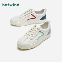 热风女士时尚休闲鞋H14W1597