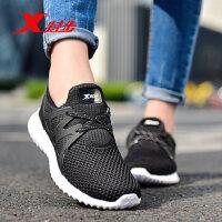 特步女鞋夏季女学生跑步鞋网面透气运动鞋舒适休闲鞋网鞋982118119133