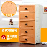欧式加大号收纳箱盒塑料抽屉式收纳柜宝宝衣柜婴儿玩具衣服整理箱