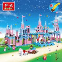 邦宝正品女孩拼装积木儿童女孩玩具益智拼插塑料积木公主城堡马车
