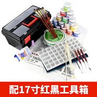 马利牌水粉颜料套装24色水粉画颜料初学者学生美术用品绘画工具箱 配17寸红黑工具箱 单盒
