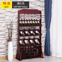 墙壁酒柜置物架 欧式红酒架现代简约实木展示架个性家用落地柜客厅创意酒柜酒瓶架