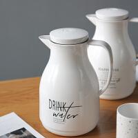 北欧保温水壶家用保温壶大容量便携玻璃内胆保温热水瓶保暖开水壶
