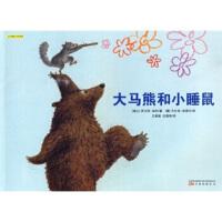 大*和小睡鼠 [瑞士] �_�m茨・保利,[德] 舍雷�� �L,王泰智,沈惠珠 �f卷出版公司 9787547000762