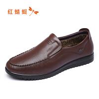 红蜻蜓男鞋秋冬款棉鞋舒适皮鞋套脚爸爸鞋加绒保暖鞋
