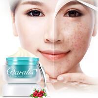 药监特证美白祛斑霜 去雀斑各种斑淡斑去斑产品保湿祛痘面霜