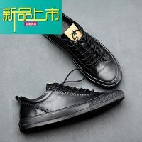 新品上市男鞋秋季真皮板鞋韩版潮流牛皮男士运动男休闲皮鞋子男 黑色