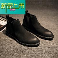 新品上市靴男英伦真皮休闲鞋春季潮流套筒皮靴复古高帮鞋中帮马丁靴 黑色 皮鞋尺码