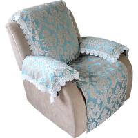 欧式四季头等舱沙发套通用芝华士沙发套芝华仕沙发垫防滑布定做不退换货定制
