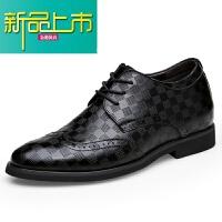 新品上市皮鞋男内增高68CM男鞋真皮商务正装工作婚礼潮鞋子