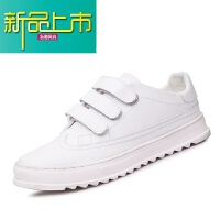 新品上市男鞋秋季小白鞋男潮鞋子韩版魔术贴学生潮流百搭休闲英伦板鞋 白色