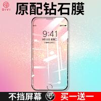 第一卫苹果se钢化膜iPhoneSE手机8plus全屏8P覆盖SE2蓝光7护眼ip7玻璃贴膜代6s新款sp保护防摔全包边