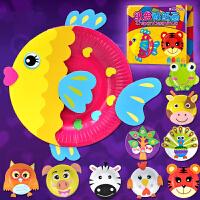 儿童diy手工制作材料包纸盘子画玩具 幼儿园宝宝创意DIY粘贴美术材料包