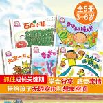 铃木绘本第4辑:快乐成长系列(套装5册)