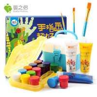 手指画丙烯水彩儿童颜料无毒小盒装便携可水洗美术涂色初学者套装