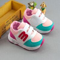 春秋0-1-3岁2男宝宝运动鞋婴幼儿软底学步鞋女童网鞋透气小童鞋子